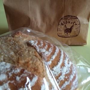 ビート★パン な袋